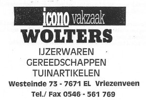 wolters-logo